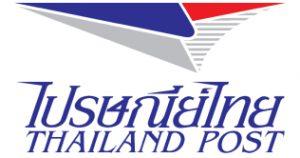 ไปรษณีย์ไทยที่ปิดทำการช่วง COVID